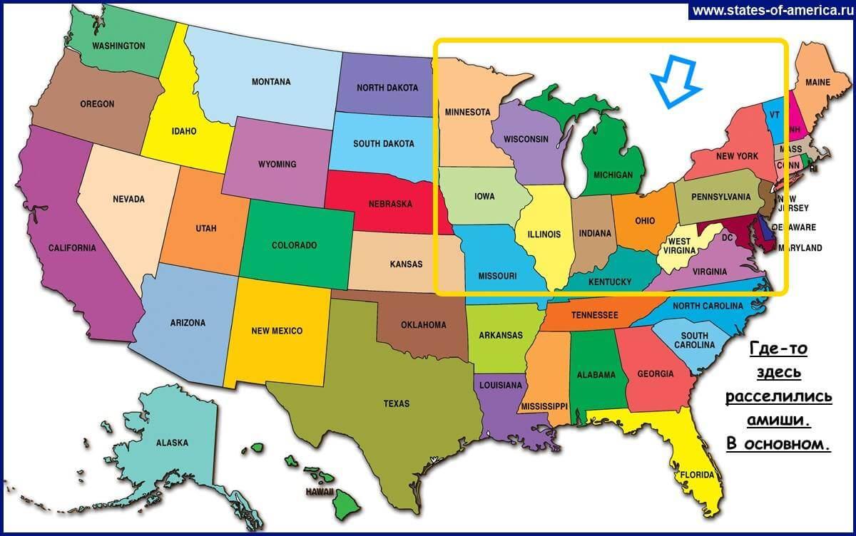 где живут амиши в США