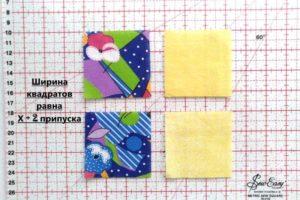 4 квадратные детали